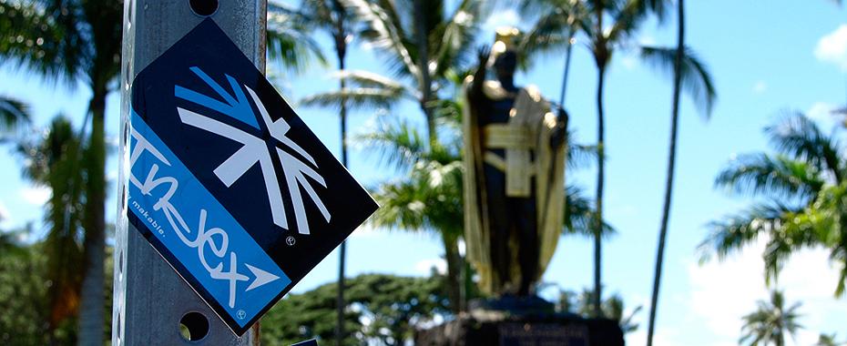 At Hawaii.